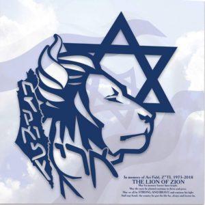 "Jerusalem Marathon remembering Ari Fuld Z""L"